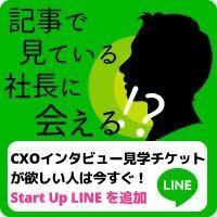 LINE誘致バナー